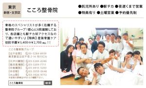 「ひよこクラブ」2016年3月号